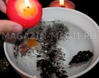 Ритуал союза стихий