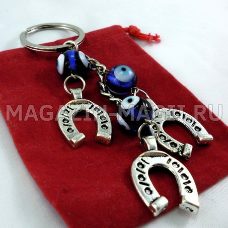 key chain charm, the Three horseshoes