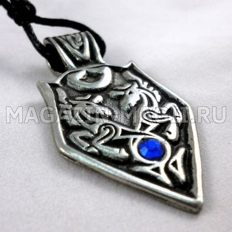 Sea unicorn Amulet