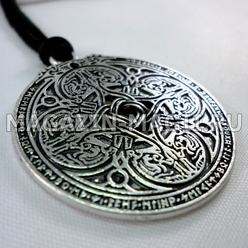 """El Amuleto """"El Escudo Del Dragón"""""""