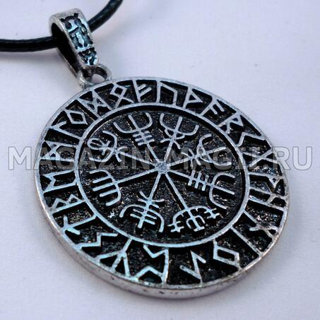 Vegvisir Amulet