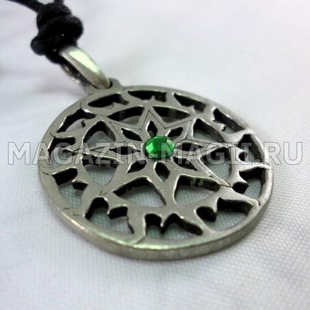 Amuleto Yarylo sole