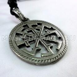 """The Amulet """"Svitovit"""""""