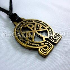 """El amuleto de """"el alfa y la omega"""""""