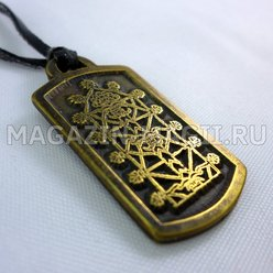 Amulet 'the Tree of wisdom'