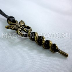 "The Amulet ""Wand Of Hermes"""