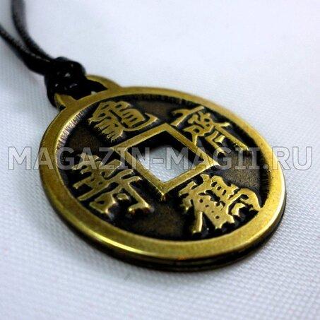 Amuleto Chino de la moneda de la felicidad