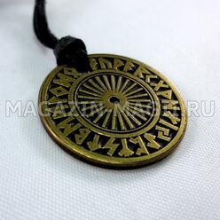 "The amulet ""Rune circle"""