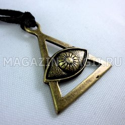 "Amulet The ""Eye Of Divine Wisdom"""