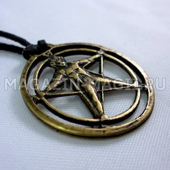 Amulet Pentagram Of Agrippa