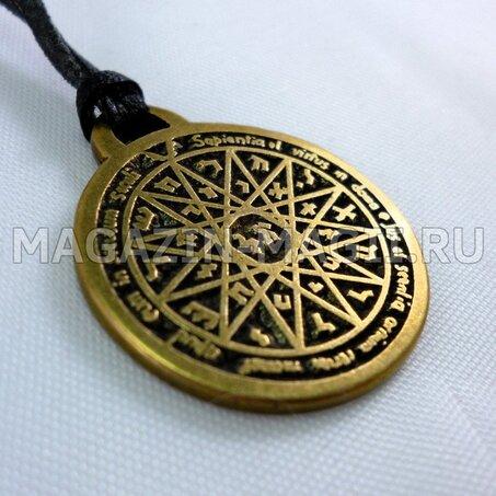 Amuleto mágico pentáculo de salomón