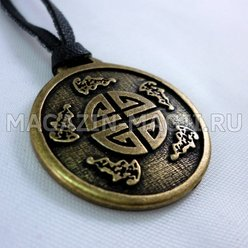 Amuleto Simbolo di Cinque beni