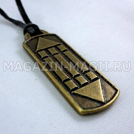 Amulet Sign of Atlantis