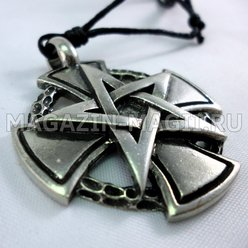 "The Amulet ""Cross Of The Templars"""