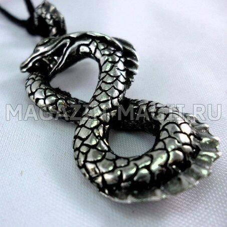 l'Amuleto di Uroboro
