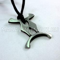 Amuleto per zodiacale «Gemelli»