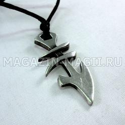 Amuleto per zodiacale «Sagittario»
