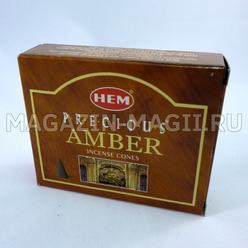 "Incense cones ""amber"""