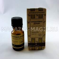 L'olio essenziale di «Sandalo»