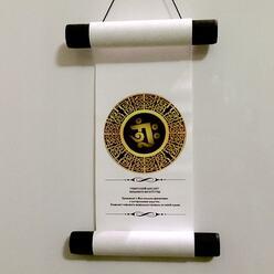 Tibetano amuleto di grande ricchezza
