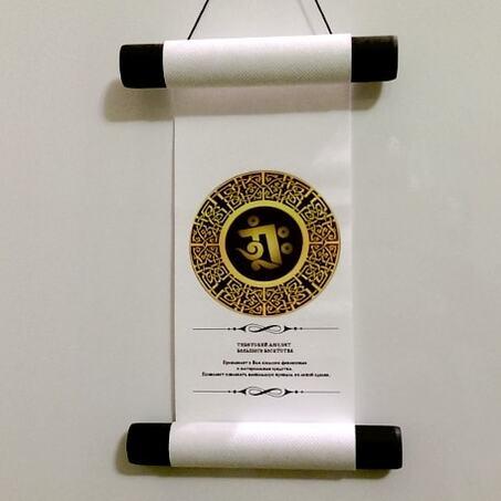 Tibetan amulet wealth