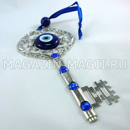 Protective talisman