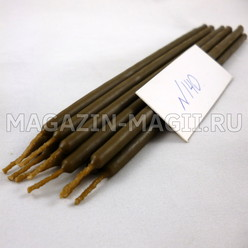 Wax candles brown # 140 (10 pieces, dipped)