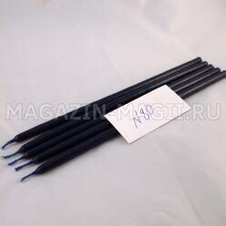 Свечи восковые синие №80 (5 шт., маканые)